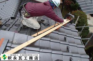 富山瓦屋根工事22隅棟しっくいカエズ鬼瓦.jpg