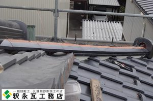 富山瓦屋根工事23隅棟積み、しっくいカエズ鬼瓦.jpg
