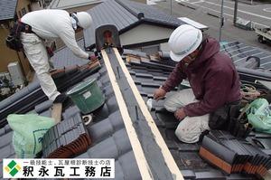 富山瓦屋根工事38棟積み、素丸カエズ鬼瓦.jpg