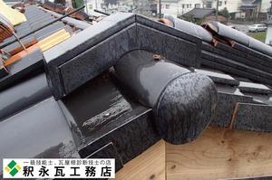 富山瓦屋根工事41棟積み、素丸カエズ鬼瓦.jpg