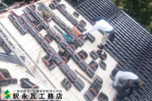瓦屋根降し替え工事立山 黒瓦c01.jpg