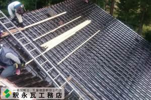 瓦屋根降し替え工事立山 黒瓦c03.jpg