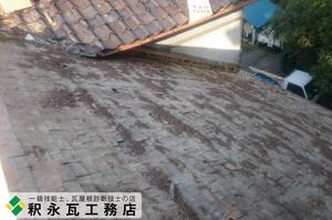 瓦屋根降し替え工事立山a01.jpg