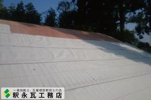 瓦屋根降し替え工事立山a9.jpg