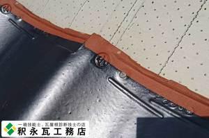 富山市 瓦おろし替え 急勾配屋根リフォーム工事06.jpg