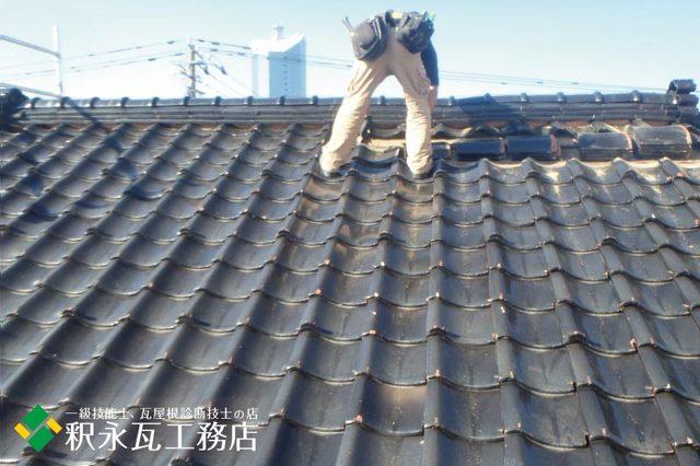 富山市H様邸 瓦しめなおし工事 屋根リフォーム 0.jpg