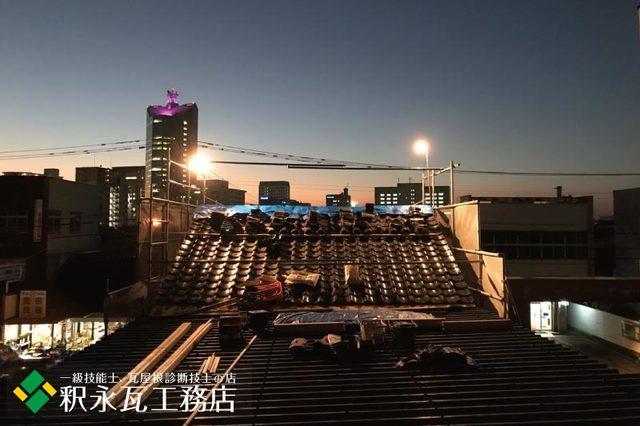 富山市H様邸 瓦しめなおし工事 屋根リフォーム4.jpg
