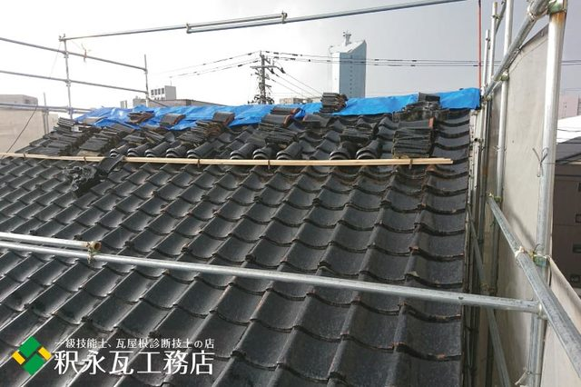 富山市H様邸 瓦しめなおし工事 屋根リフォーム5.jpg