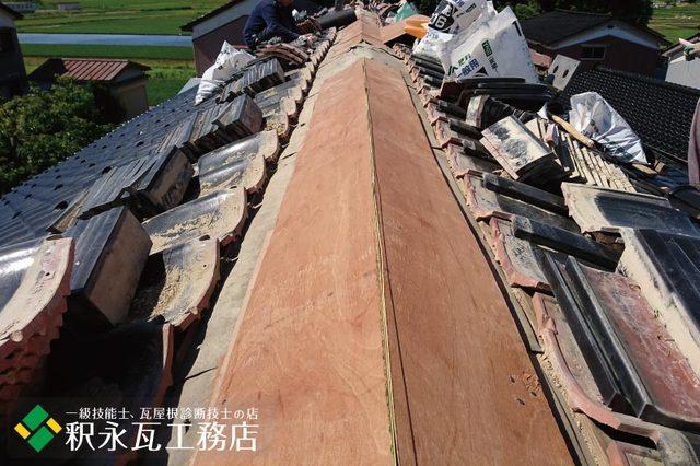 水橋雨漏り屋根 棟積み替え工事5.jpg