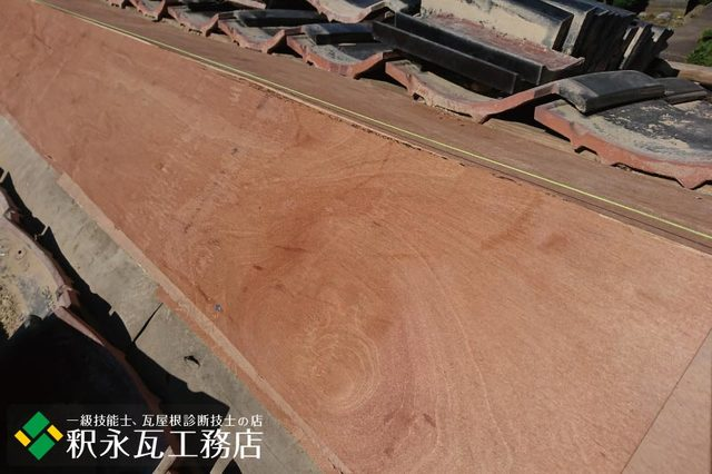 水橋雨漏り屋根 棟積み替え工事7.jpg