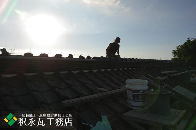水橋雨漏り屋根 棟積み替え工事g.jpg