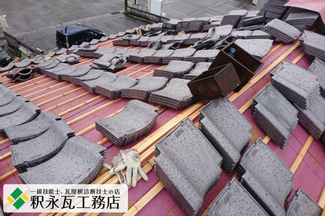 富山市食堂マルコ4瓦降し替え瓦葺き.jpg