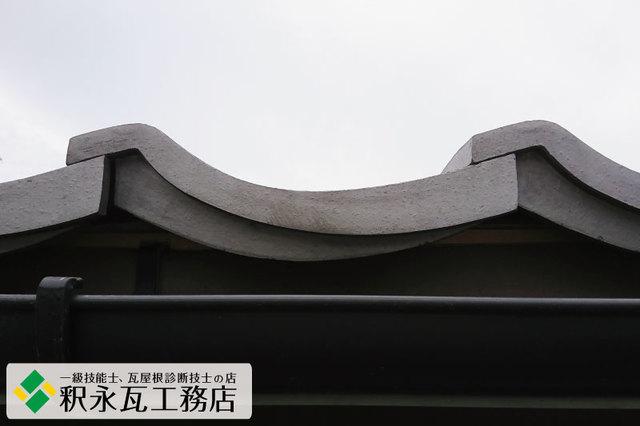 富山市食堂マルコ7瓦降し替え州浜軒瓦.jpg