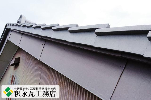 富山市食堂マルコe瓦降し替え中付き袖瓦.jpg