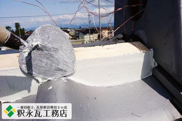 富山市食堂マルコg瓦降し替え漆喰.jpg