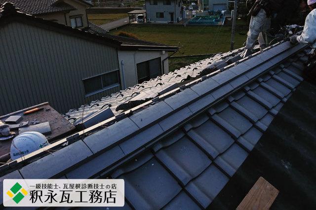 富山市食堂マルコj瓦降し替え肌熨斗.jpg