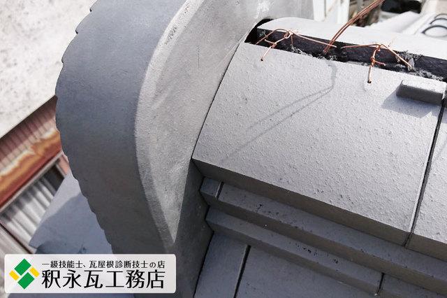 富山市食堂マルコk瓦降し替え棟積み.jpg