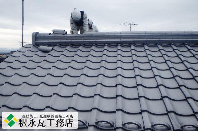 富山市食堂マルコz瓦降し替え棟積み.jpg