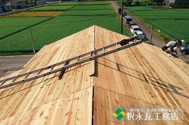 新築瓦屋根工事セラムF3 富山県立山町b.jpg