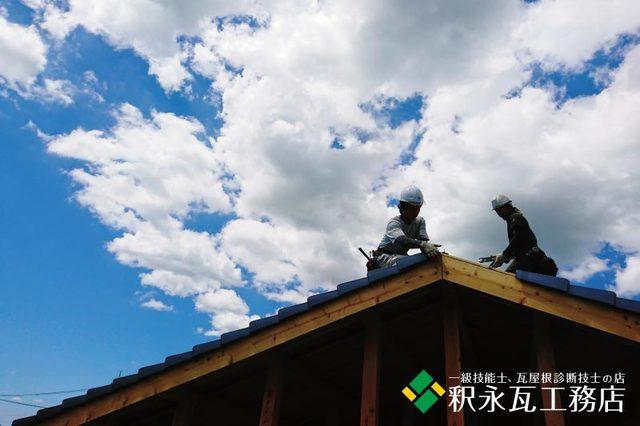 新築瓦屋根工事セラムF3 富山県立山町r.jpg