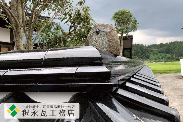立山、富山 塀屋根工事 棟瓦x.jpg