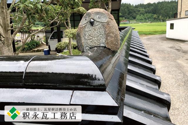 立山、富山 塀屋根工事 棟瓦y.jpg