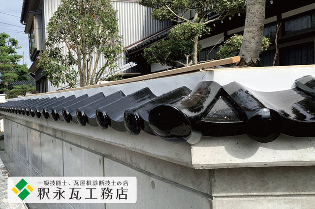 立山瓦 塀工事 軒瓦施工10.jpg
