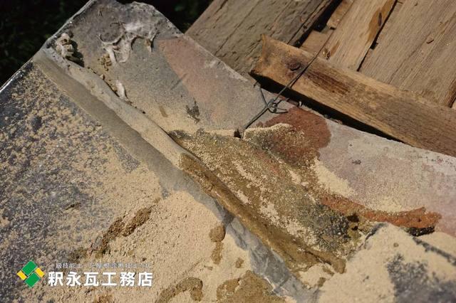 立山町屋根工事-瓦おろし替えk雨漏り.jpg