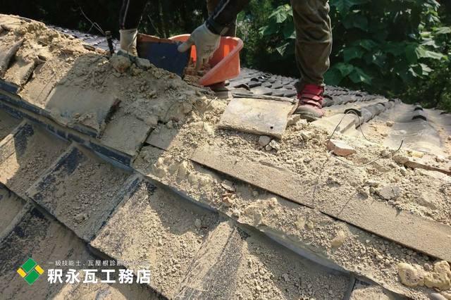 立山町屋根工事-瓦おろし替えi棟解体.jpg