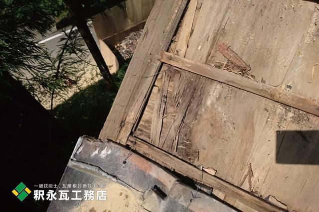 立山町屋根工事-瓦おろし替えm雨漏り.jpg