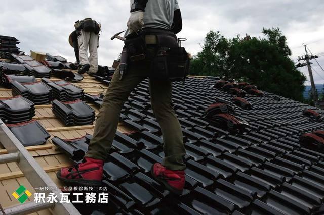 立山町屋根工事-瓦おろし替えu瓦葺き.jpg