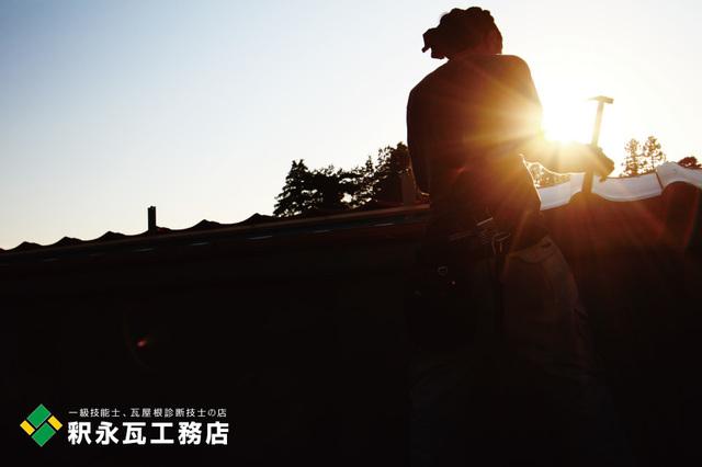 滑川市塀瓦屋根 瓦葺き職人.jpg