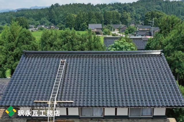 立山町屋根工事-瓦おろし替えz仕上げ.jpg