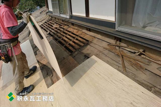 立山町屋根工事_瓦おろし替えd下地修理.jpg