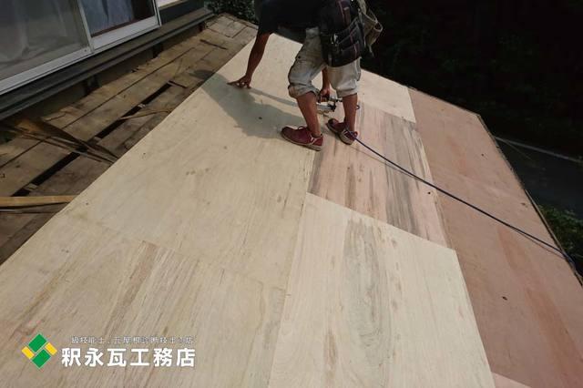 立山町屋根工事_瓦おろし替えe下地修理.jpg