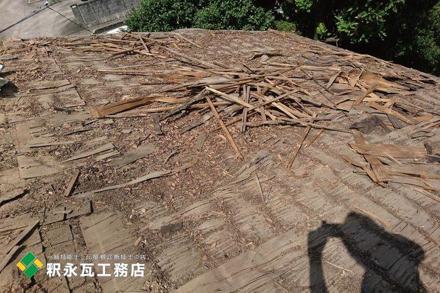 富山市屋根リフォーム工事、木下地修理4.jpg