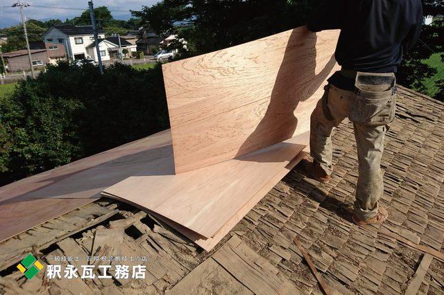 富山市屋根リフォーム工事、ベニヤ貼り2.jpg