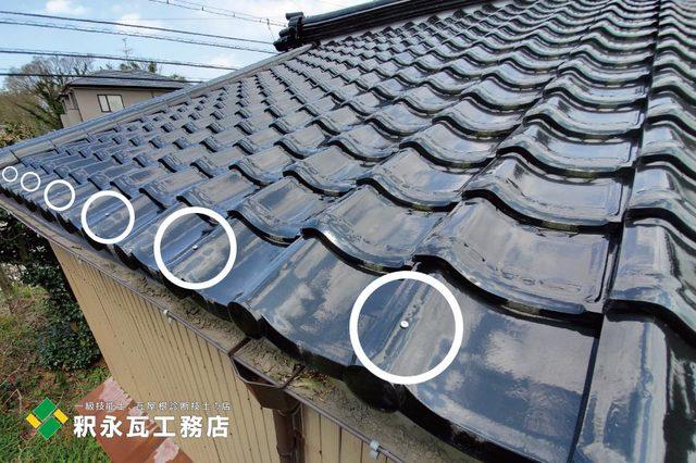 富山市屋根リフォーム工事、防災瓦防災補強.jpg